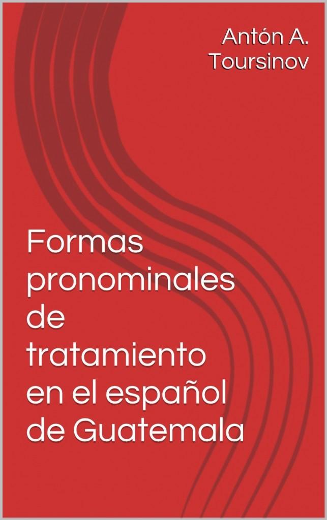 AToursinovFormasPronominales